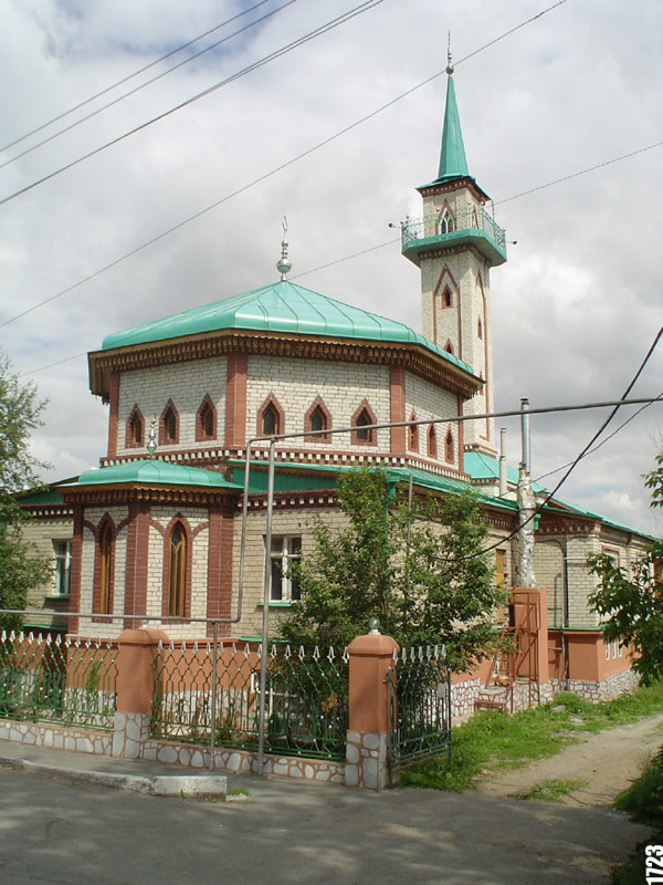 Yekaterinburg Mosque