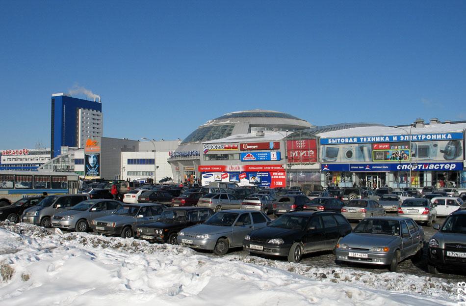 BIG-Екатеринбург-Вид 11.: http://www.1723.ru/photo/2006-1/2006-1-11.htm