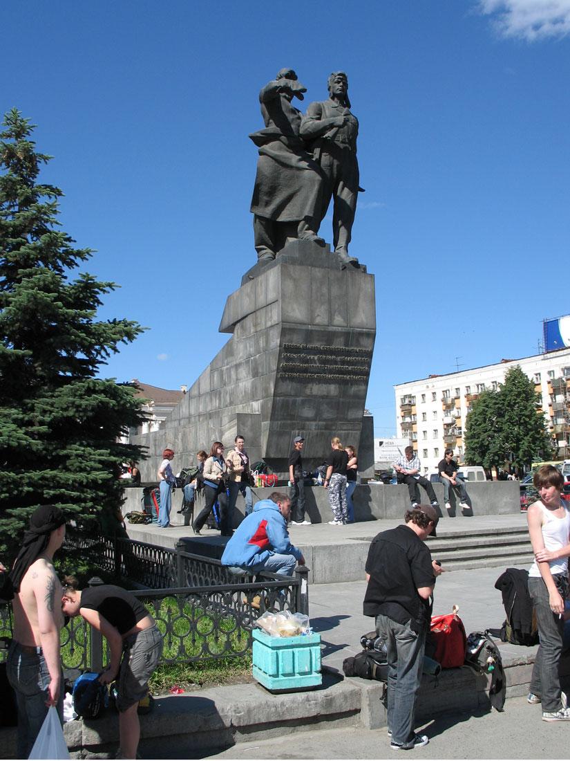 http://www.1723.ru/photo/2008/2008-45.jpg