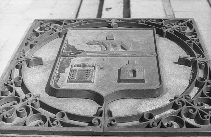 герб екатеринбурга фото