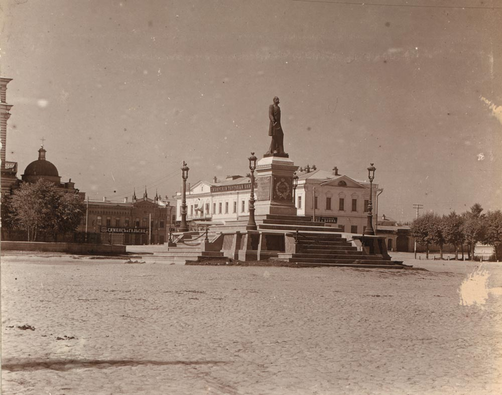 Екатеринбург 1910 год, памятник императору Александру II...