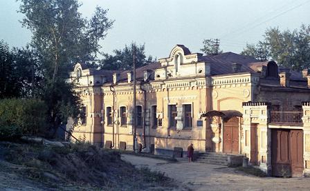 Ипатьевский дом.