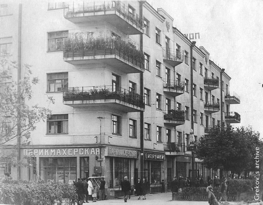 Ностальгия по свердловску-34. вид-10..