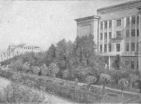 Сельскохозяйственный институт на
