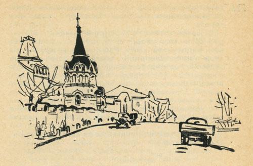227 поликлиника москвы