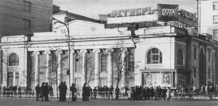 Свердловск перспективы развития до