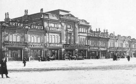19 века екатеринбург