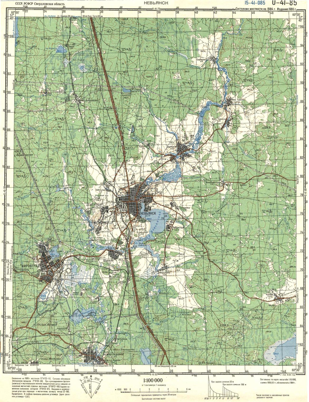 Карта схема свердловской области фото 420