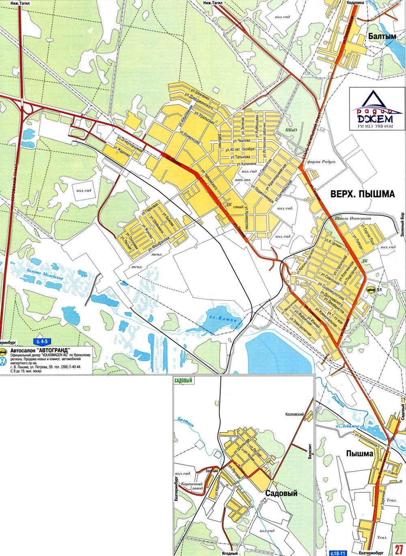 Карта Верхней Пышмы автомобильная. karta_verhney_pyshmy_avtomobilnaja.