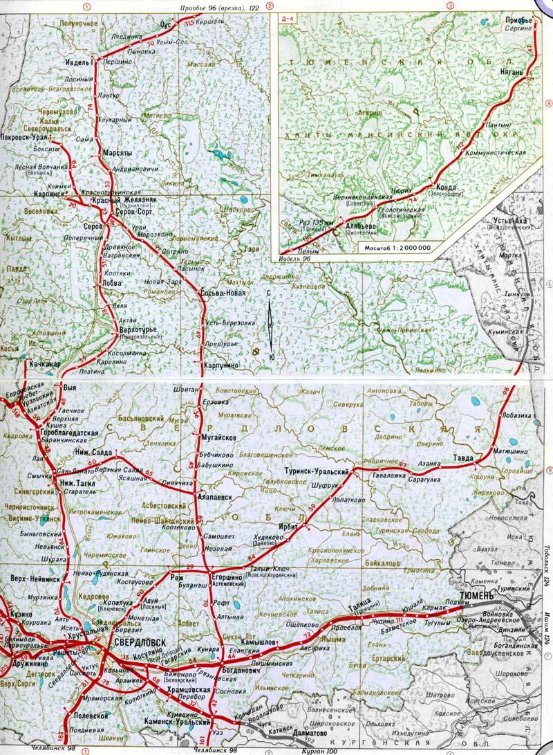 отсюда.  Карта железных дорог Свердловской области.  Екатеринбург Эта карта.