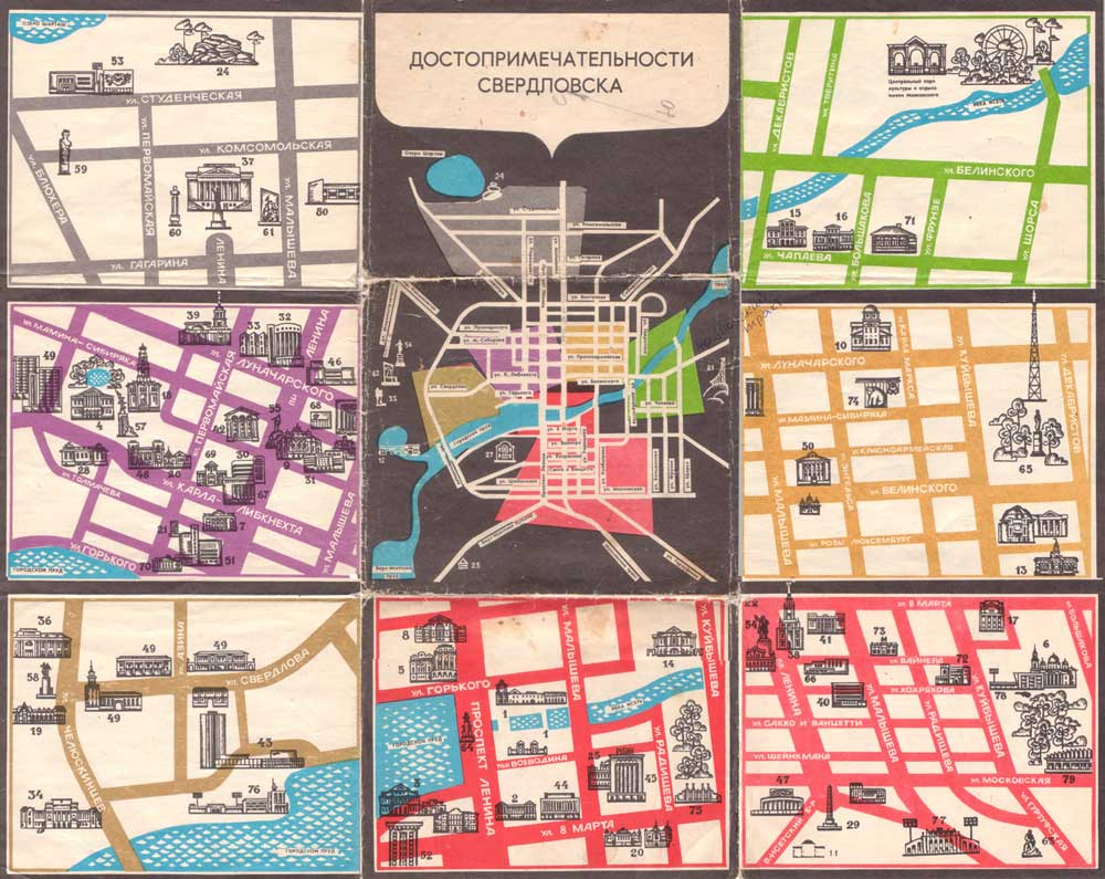 Картографируй 1976