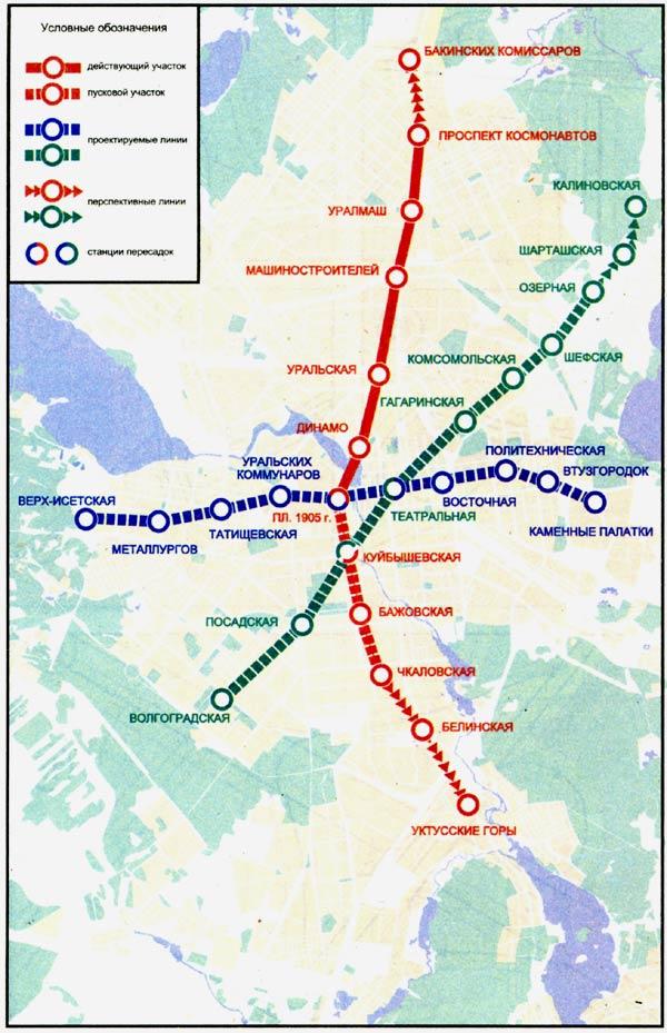 Схема линий метрополитена г.