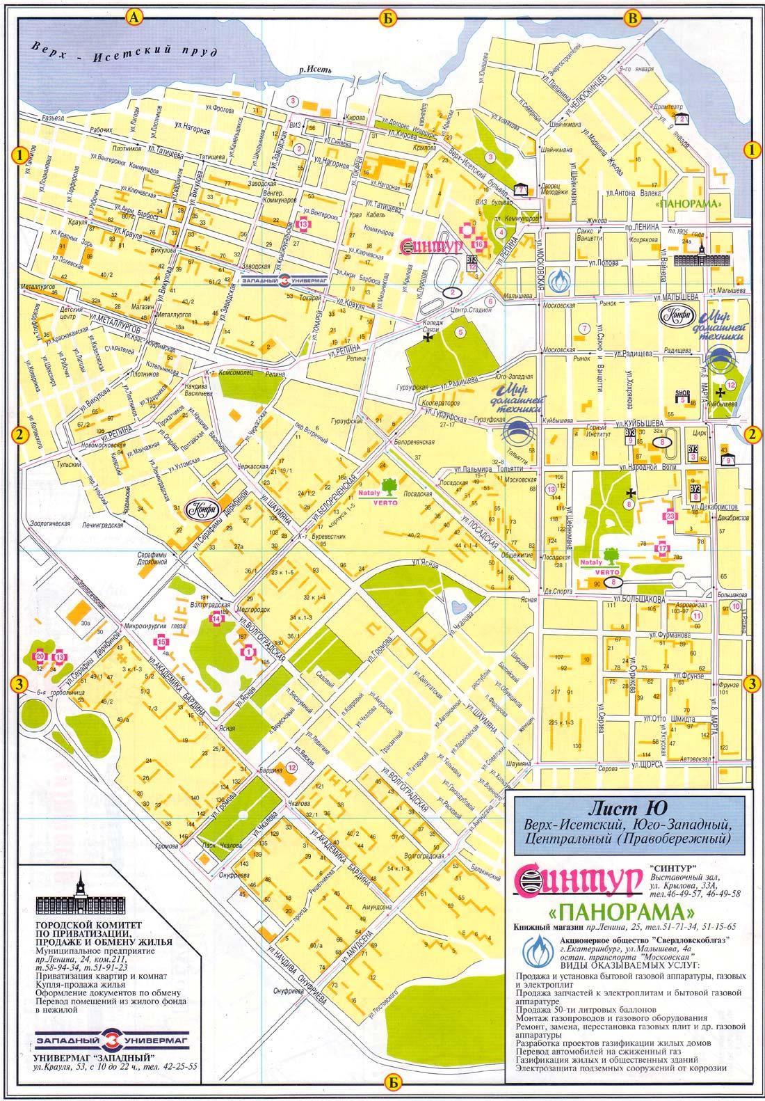 prostitutki-ekaterinburg-karta