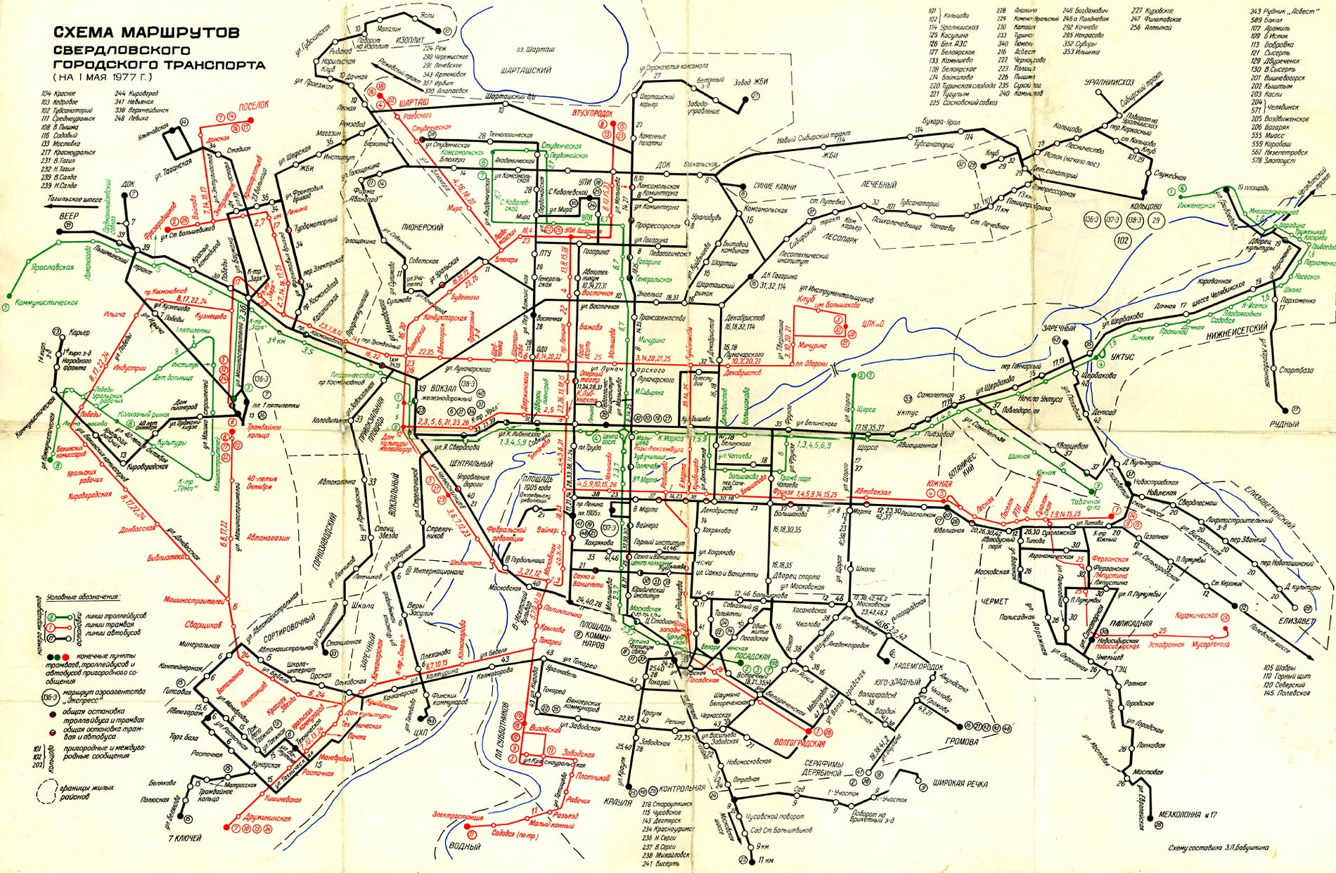 Схема городского транспорта на карте