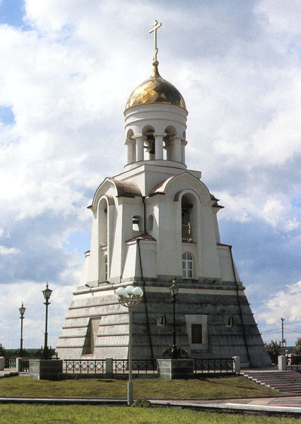Справка  Екатеринбург Онлайн