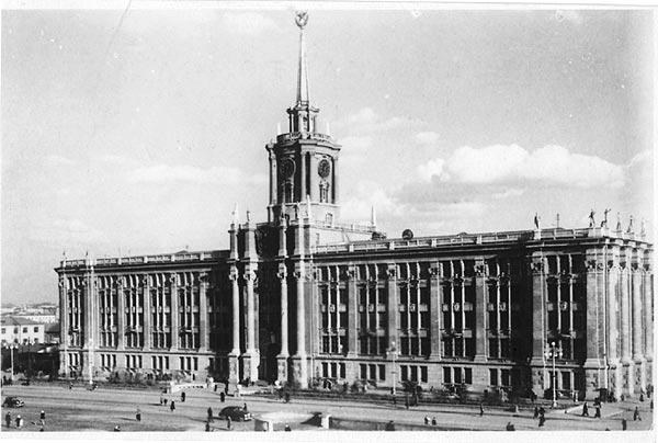 фотографии старого екатеринбурга