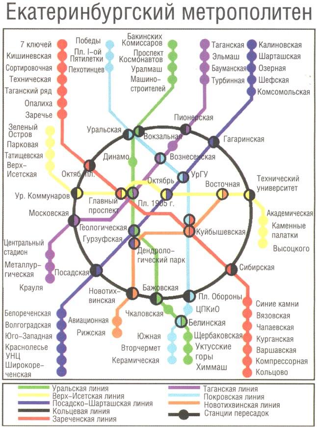 """Прослушал тут аудиокнигу  """"метро 2033 """" и ваще приторчал от метро. просмотрел схемы метро в разных странах..."""